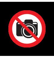 Купаться запрещено
