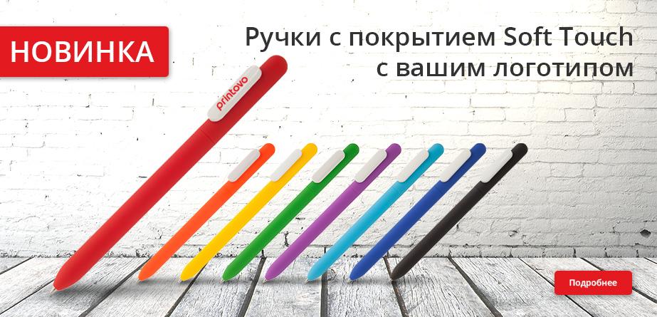 9010574-1572017712