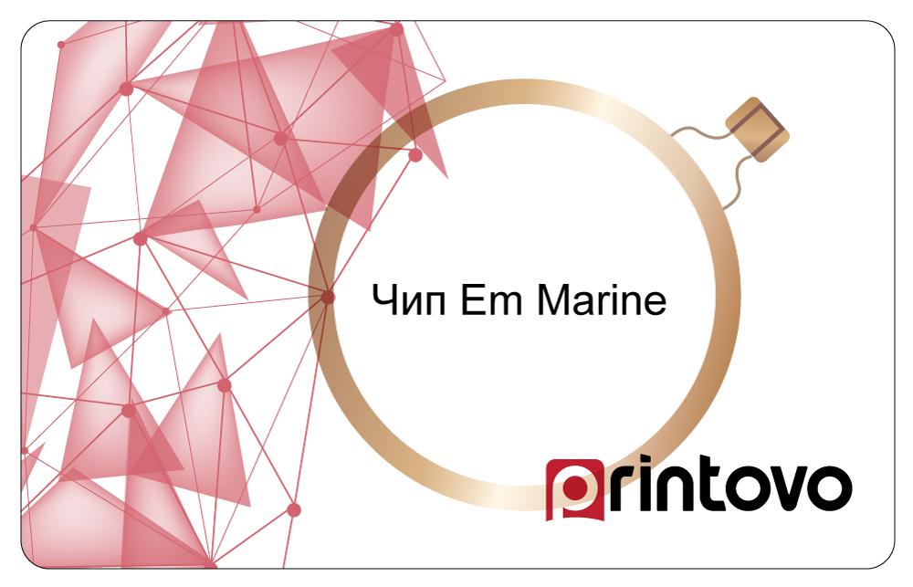 Чип em-marine